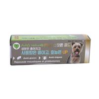 필루 스팟온 골드 천연 해충방지 젤 소형견용 1ml