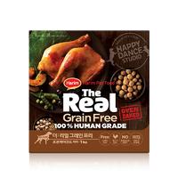 하림 더리얼 그레인프리 오븐베이크드 닭고기 퍼피 1kg - 유통기한 2022.01.14