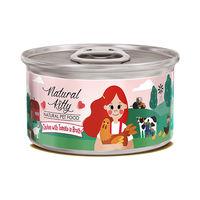 내추럴 키티 내추럴 캔 치킨과 토마토 수프 80g