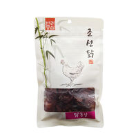 반려중심 조선닭 닭똥집 50g