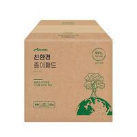 아몬스 국산 친환경 종이패드 소형 150매